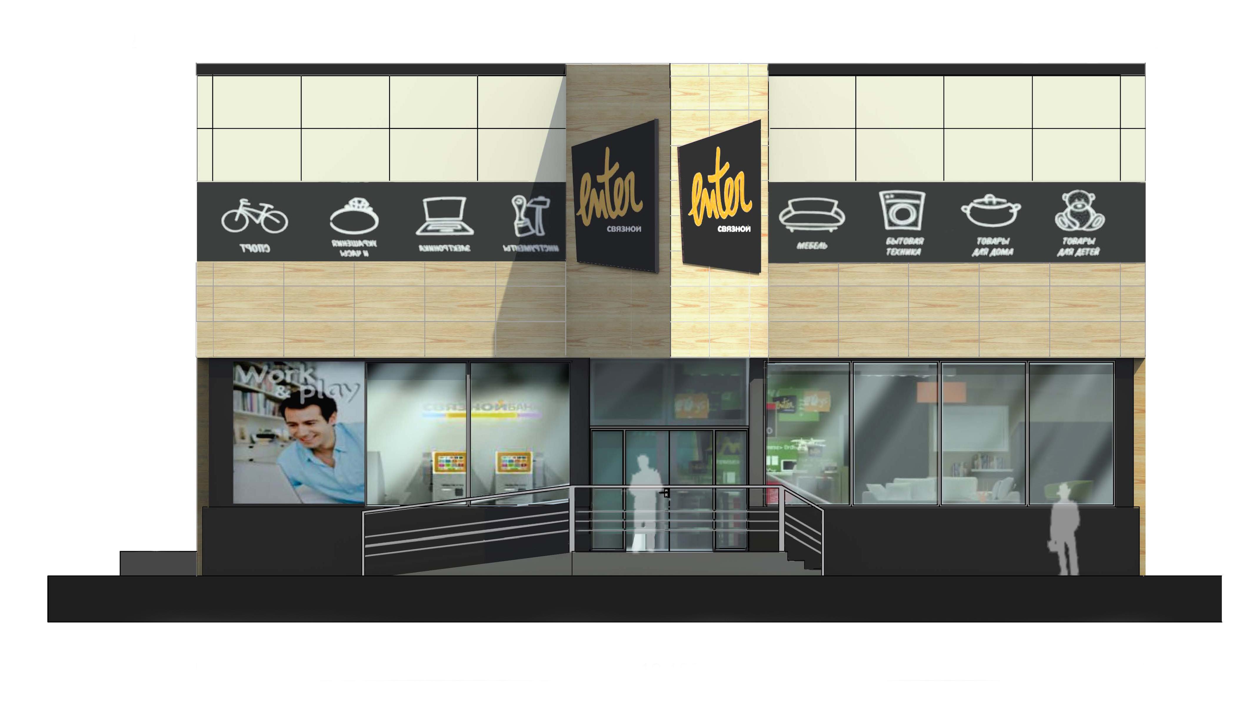 Реконструкция фасадов здания по